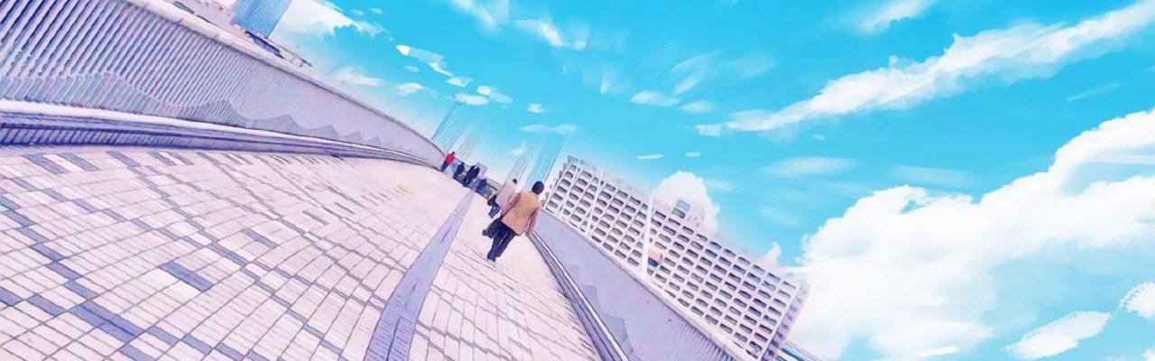 東雲ライフ ~辰巳・豊洲・ときどきお台場~